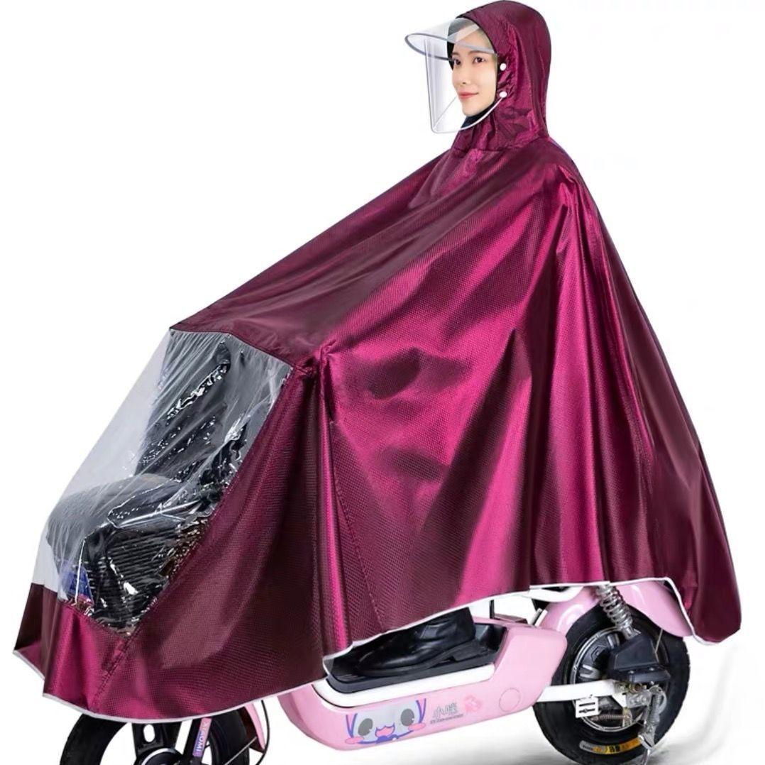 【保用6年】雨衣电动车自行车骑行男女雨披加大加厚带面罩防暴雨