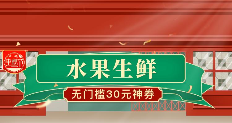 幸运小赚 - Luck4ever.Net
